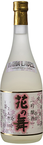 Ginjo Hana Label Sake 720mL