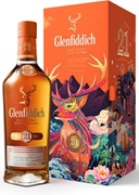 Glenfiddich 21YO Scotch Whisky Lunar New Year Pack 700mL